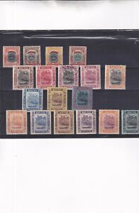 0359 Brunei MH nice lot of stamps see scan