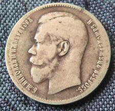 1 RUBLO NICOLA II° RUSSIA ARGENTO 1897 -  nr 624