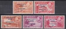 Ethiopia: Semi-postal: B6-B10, 1949 Exposition set, MNH