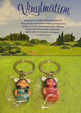 "Disney Park Vinylmation 1.5"" Set 1 Aladdin Jr Junior Lot Princess Jasmine Red"