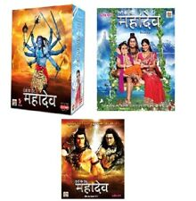 Devon Ke Dev Mahadev Season 1 to 3 Hindi Tv Series Dvd Set English Subtitles