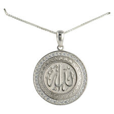 Sterling Silver Round Allah Necklace