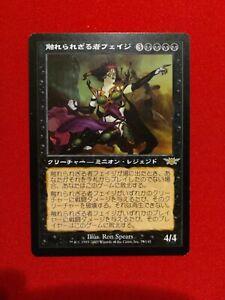 Magma sliver-magma sliver-legions mtg magic-poor