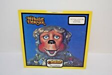 THE ROCK-AFIRE EXPLOSION BEACH BEAR SHOWBIZ PIZZA 45 RECORD 1981