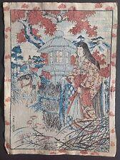 Estampe Japonaise couleur sur crépon c.19° À identifier Scène galante de palais