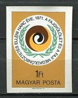 32332) Hungary 1971 MNH Against Racial Discr. 1v. Imperforated