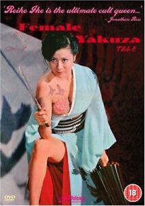 FEMALE YAKUZA TALE [DVD][Region 2]