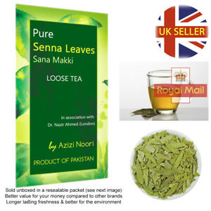 50g Pure dry senna leaves, Sana Makki herbal Help Immunity, well being tonic