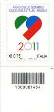 2011 francobollo Scambio Culturale Italia Russia DX CON CODICE A BARRE 1454