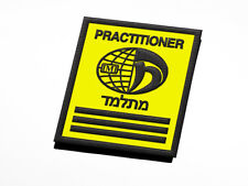 IKMF Practitioner Level 3 Patch