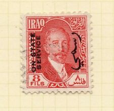 Iraq 1930s Official Early Issue Fine Used 8f. Optd 169963