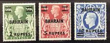 BAHRAIN MINT SINGLES - SC # 60 61 61a