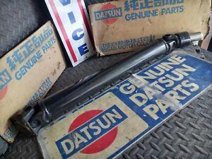 Datsun 72-78 240Z 260Z 280Z Coupe Drive Shaft REBUILT