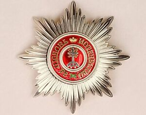 Star of the Order of Saint Catherine Russian Imperial award