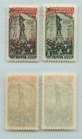 Russia USSR 1950 SC 1445-1446 mint . d1634