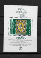 L4875 BULGARIA UPU 1979 MINI SHEET