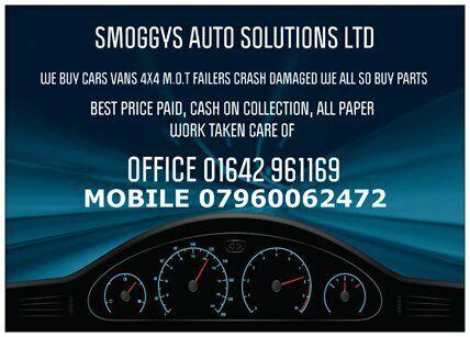 Smoggys-01642 961169