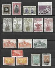 Postage stamps of Spain: mixed lot 15, 1916 - 1950s, all mint, most prev hinged
