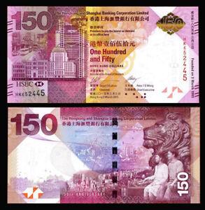 Hong Kong, $150 Dollars 2015, HSBC, P-New, UNC - Commemorative, with the folder.