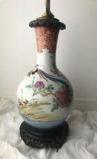 CHINE - VASE  porcelaine à décor d'oiseaux et pivoines XIX ème , Antique chinese