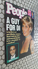 *PRE-SELECT*PRINCESS DIANA AUG 25 1997 1 WEEK BEFORE HER TRAGIC DEATH ! BEAUTY!!