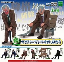 Japanese Saboriman 6 Pics Set Capsule Toys Gashapon From Japan