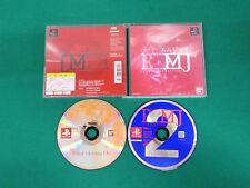 PlayStation -- R?MJ The Mystery Hospital -- PS1. JAPAN GAME. 19117