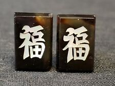 Vtg Chinese Character Cufflinks Inlaid MOP Mother of Pearl faux tortoise shell