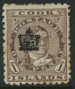 COOK ISLANDS, MINT, #26, NG, COUPLE PERF TONES, GREAT CENTERING