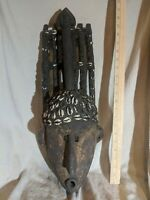 Bamana Ntomo Mask with Cowries — Museum Quality — Authentic African Wood Art