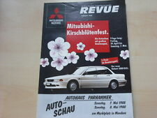 52607) Mitsubishi Starion Pajero Galant Prospekt 1988