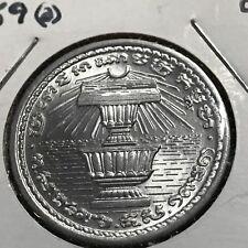 1959 CAMBODIA 20 SEN BRILLIANT UNCIRCULATED COIN