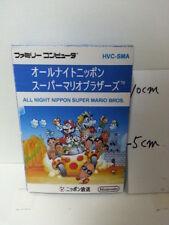All Night Nippon Super Mario Brothers Famicom NES VG