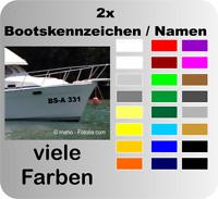 Bootskennzeichen Wunschschrift Farbwahl Bootsbeschriftung Bootsaufkleber