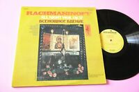 Rachmaninoff 2LP All Night Vigil Orig US NM Monitor Stereo Top Classic