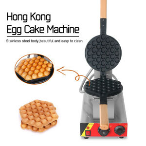 Commercial Electric 1KW Bubble Egg Waffle Maker Non-Stick Surface 0-5 min Timer