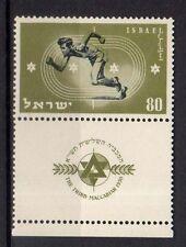 ISRAELE 1950 Giochi Sportivi Maccabiadi MNH**