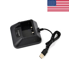 USB Desktop Charger Li-ion Battery Charger 100V-240V For Baofeng Walkie Talkie