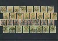 Japan 1914 Used Stamps Ref: R6073