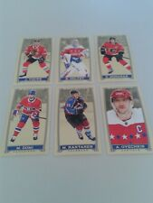 O PEE CHEE 2019-20 MINI Caramel SP LOT 6 CARDS