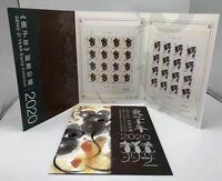 China Stamp 2020-1 Chinese Lunar Year of Rat Zodiac Full Sheet Folder MNH