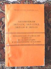 Auto KFZ Heft Russland Sovietunion Motortechnik Verkehrsregeln russische Sprache