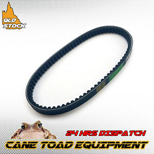 Drive Belt 743 20 30 For GY6 Scooter Moped CVT Quad Buggy 125cc 150cc