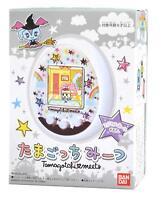 BANDAI Tamagotchi Meets Limited Color White Magical Meets Ver. JAPAN IMPORT