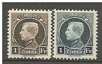 "Timbres 1921 BELGIQUE Yvert N°214 & 215 ""Albert Ier"": lot (x2) en Neuf *"