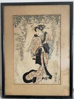 19th Century Utagawa Kuniyasu 歌川 国安 1794–1832 Japanese Ukiyo-e Woodblock Print