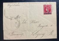1894 Gibraltar Postal Stationery Wrapper Cover To Leipzig Germany