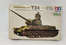 VINTAGE 1969 TAMIYA DT-109 MOTORIZED T-34 RUSSIAN MEDIUM TANK TYPE 85