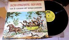 LP 33 SCAMPAGNATE ROMANE CANZONI DEL PASSATO - GRUPPO FOLCLORISTICO ROMANO