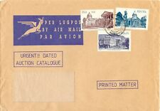 SOUTH AFRICA 1982 30C. - 1 R. on superb Airmail cover, MAJOR VARIETY 30 C.